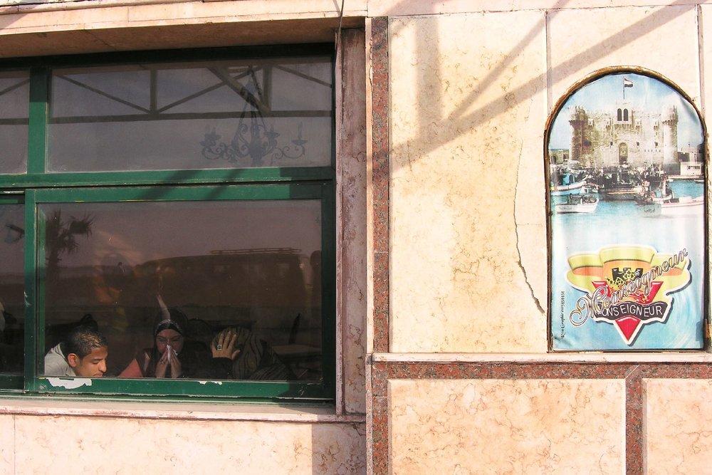 Alexandria | Alexandria Cafe | Muslim women in the Cafe | Egypt | ©sandrine cohen