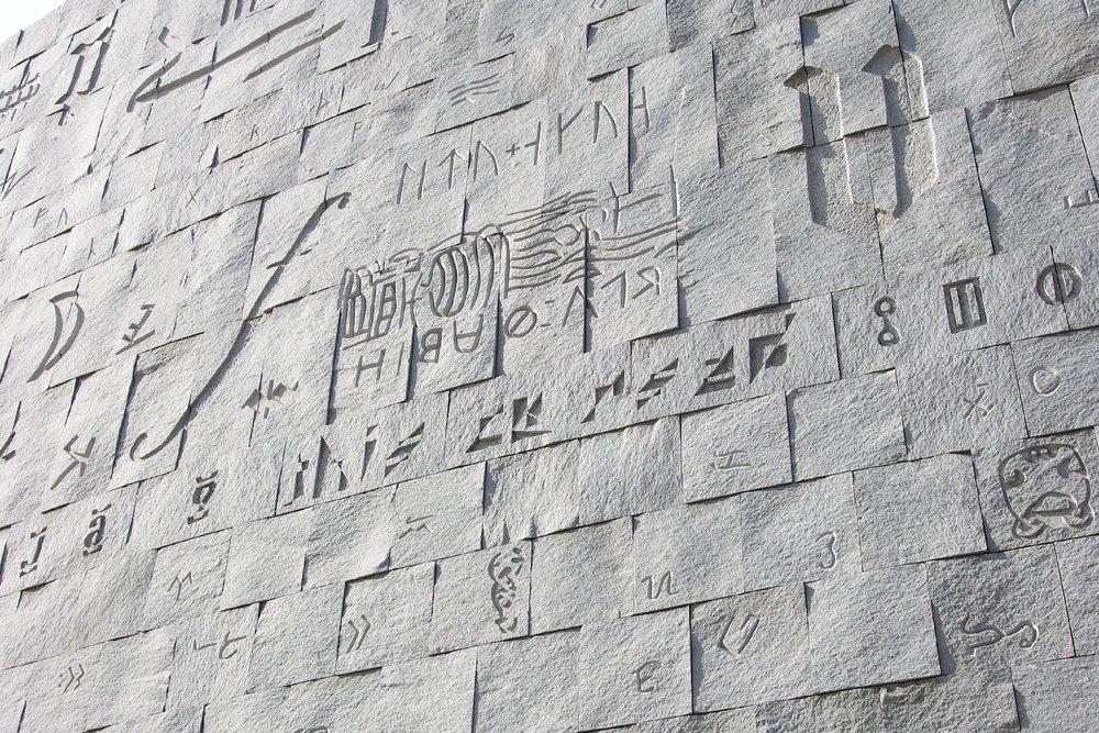 Bibliotheca Alexandria | Alexandria Library | Snohetta architect | Egypt | Snohetta norwegian architect |Mamdouh Hamza egyptian engineer | ©sandrine cohen