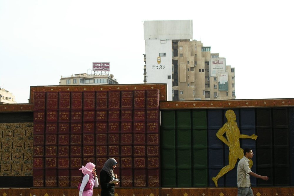 Alexandria | Egypt | Giant books in the street | Alexandria Library | Bibliotheca Alexandrina | streetphotography | ©sandrine cohen