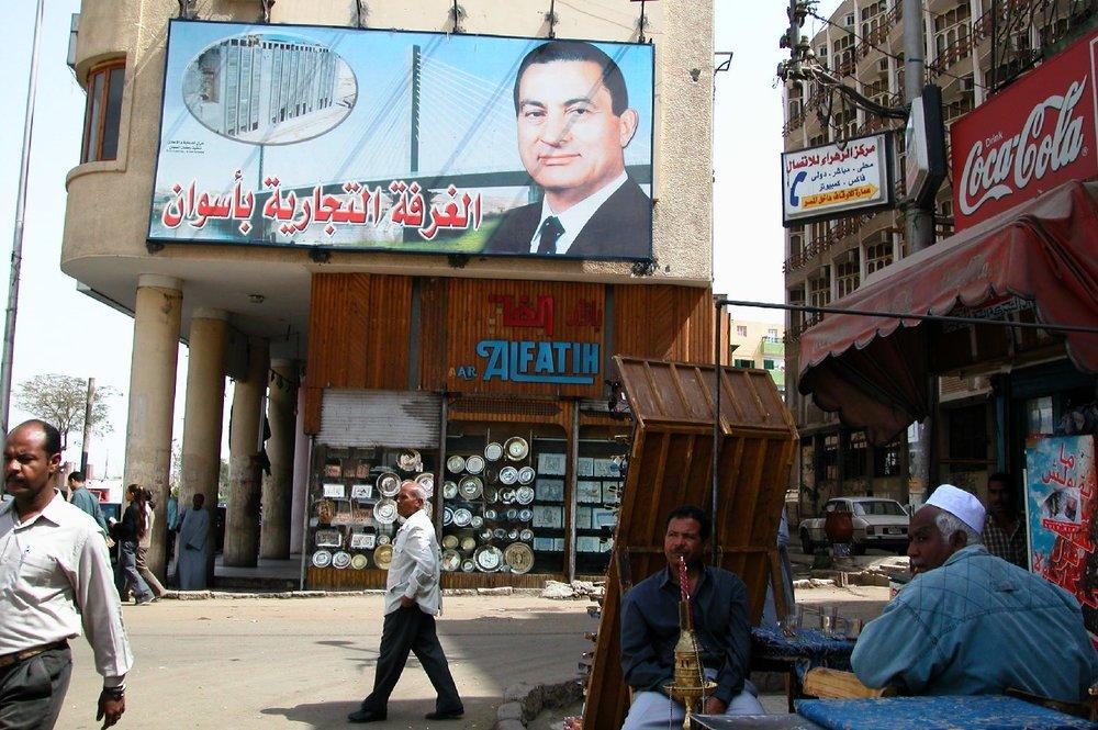 Aswan 2003  Moubarak president  Egypt  streetphotography  ©sandrine cohen