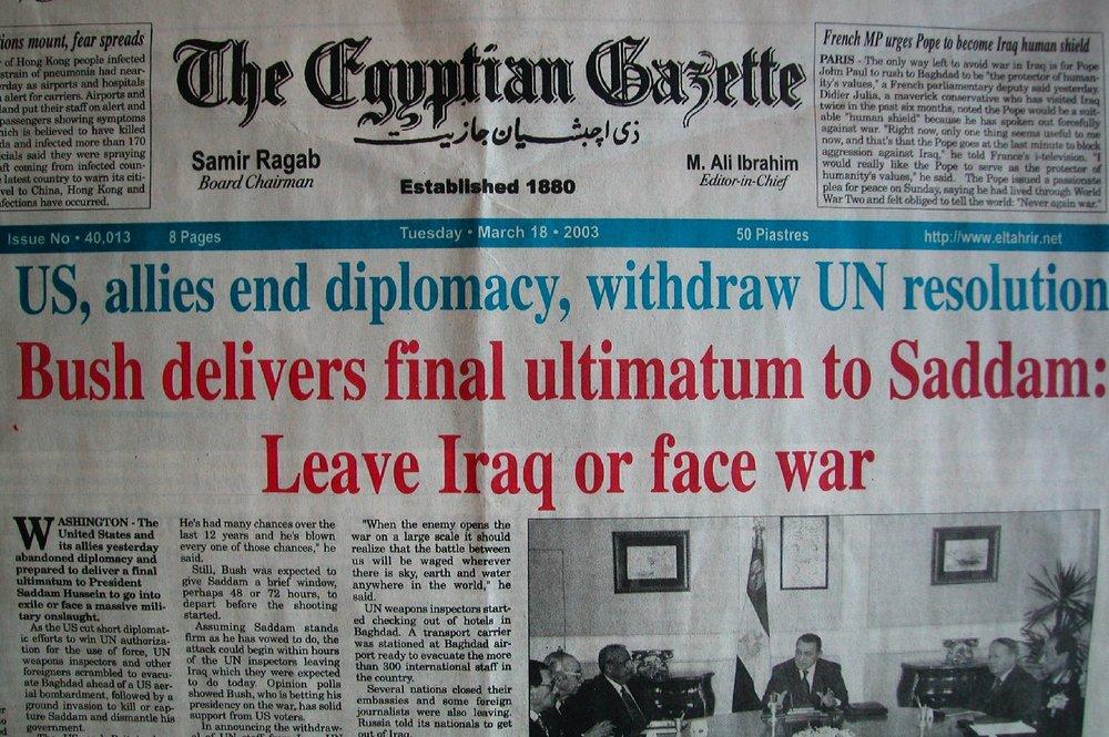 Cairo  Newspaper  The Egyptian Gazette  Bush and America attack Irak   ©sandrine cohen