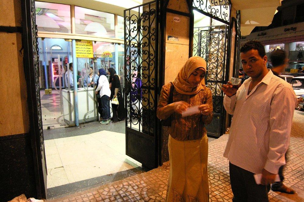 Cairo  Egypt  Cinema  Egyptian couple at the exit of the cinema   Streetphotography  ©sandrine cohen