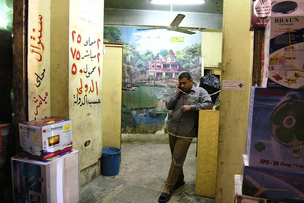 Cairo   Egypt   ©sandrine cohen