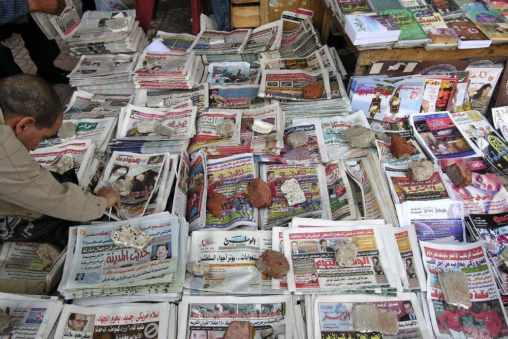 Cairo   Newspaper seller   Egyptian newspapers   ©sandrine cohen  
