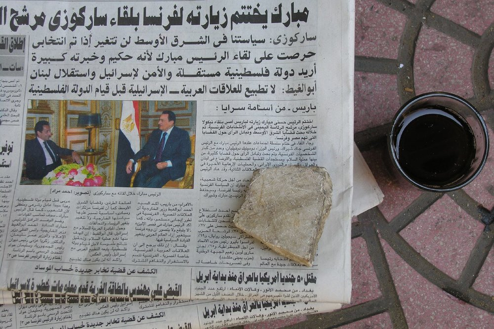 Cairo   Egyptian newspaper   Meeting with président Sarkozy and Moubarak   ©sandrine cohen
