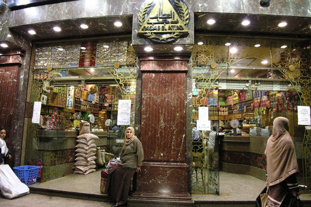 Cairo  Egypt  Coffee shop  streetphotography  scene of daily life  ©sandrine cohen