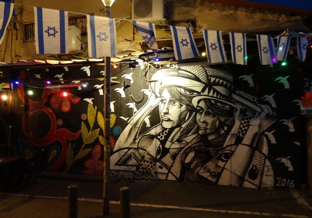 Jaffa | Street art and israelian flats | Flea market | photo sandrine cohen