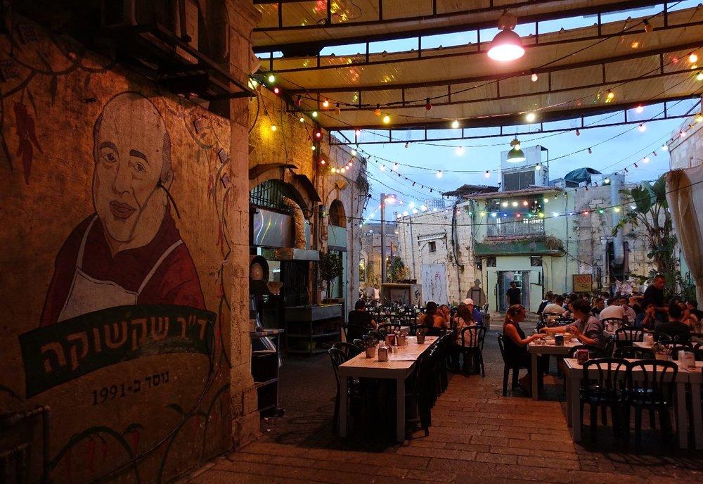 Jaffa | Dr Shakshuka terrace restaurant | Beit Eshel Street | photo sandrine cohen