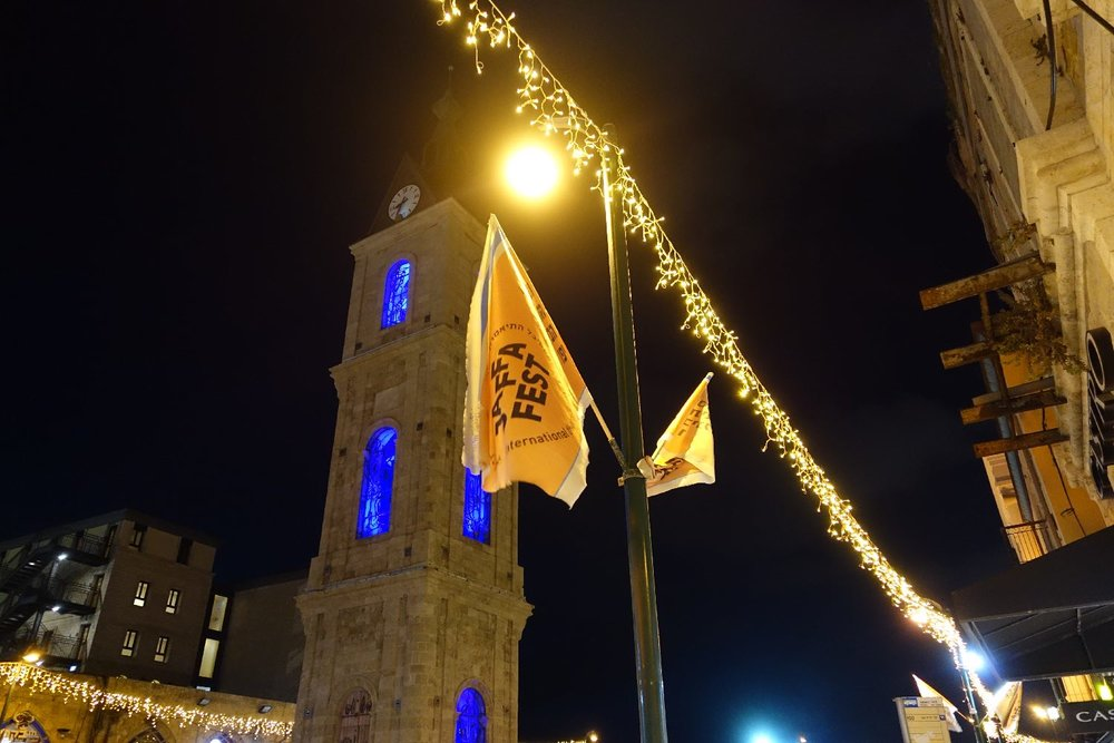 Jaffa | The clock tower | Jaffa center at night | photo sandrine cohen