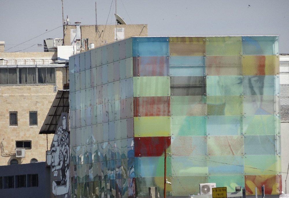 Haifa | Colors building | photo sandrine cohen