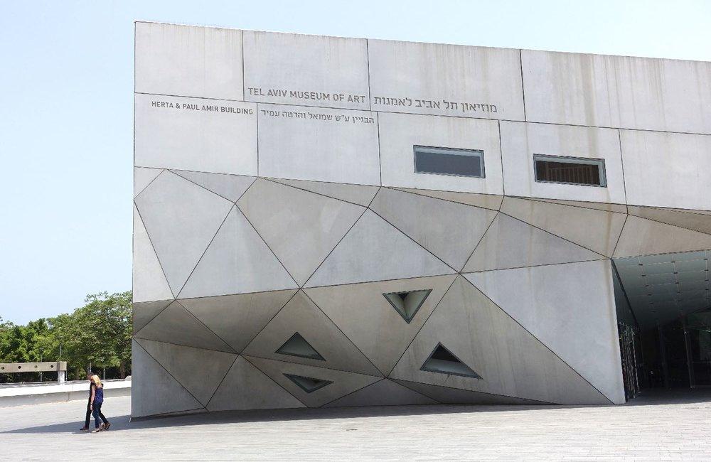 Tel Aviv Museum of Art | Tel Aviv | Preston Scott Cohen architect | photo sandrine cohen