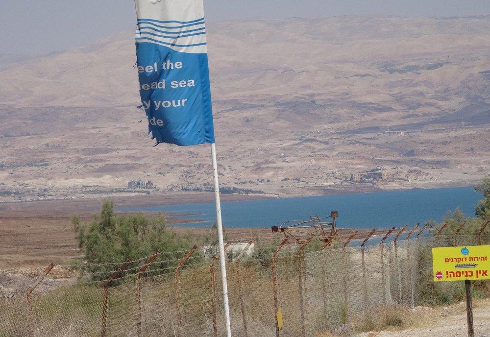 Israel | The dead sea | Desert | photo sandrine cohen
