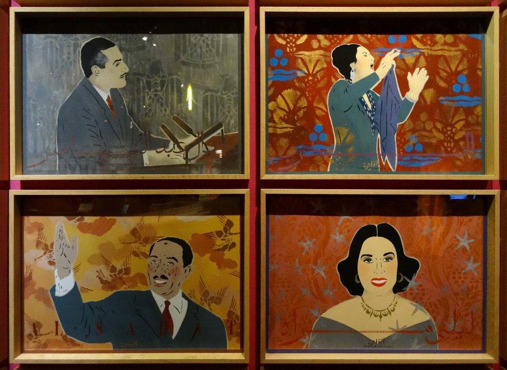 La Philharmonie Paris | Chant Avedissian | Farid el Atrach | Oum Kalsoum | Al Musiqa | photo sandrine cohen