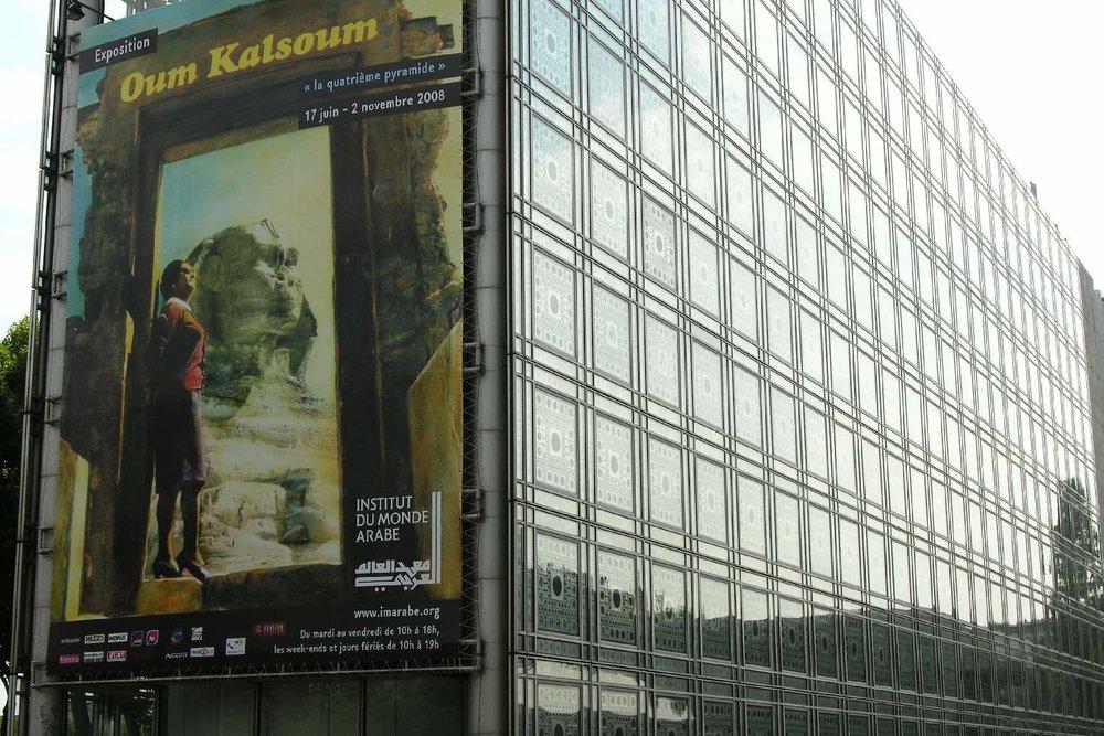 Institut du Monde Arabe | IMA Paris | Oum Kalsoum exhibition | photo sandrine cohen