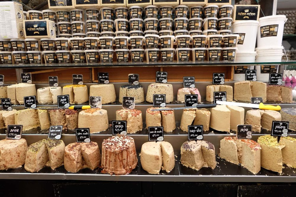 Jerusalem | Israeli sweets speciality shop at Mahane Yehuda market | photo sandrine cohen