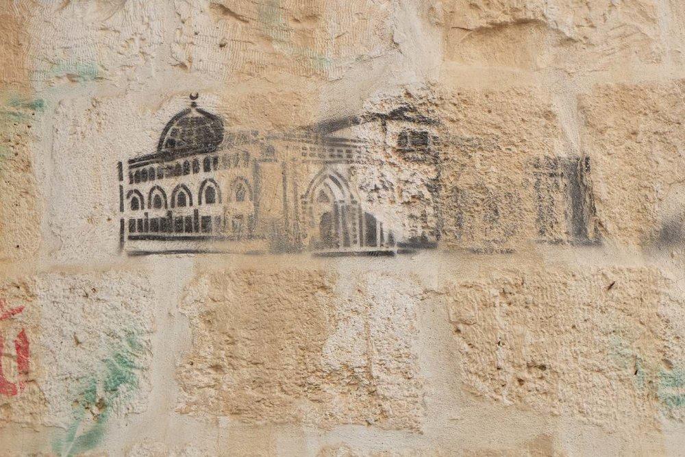 Jerusalem old city | street art mosque | photo sandrine cohen