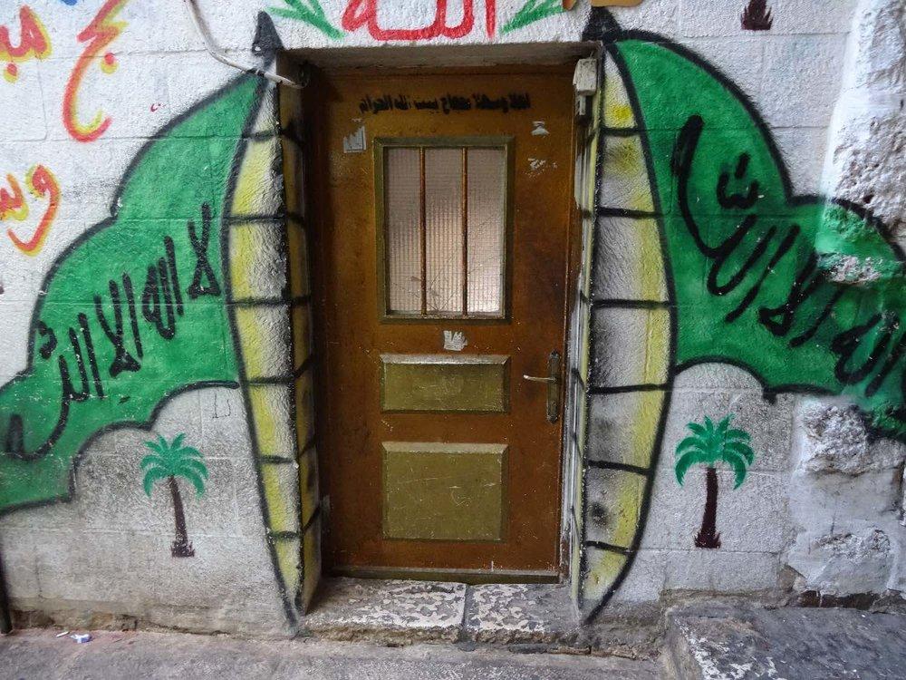 Jerusalem old city | Muslim street art | Muslim door | photo sandrine cohen