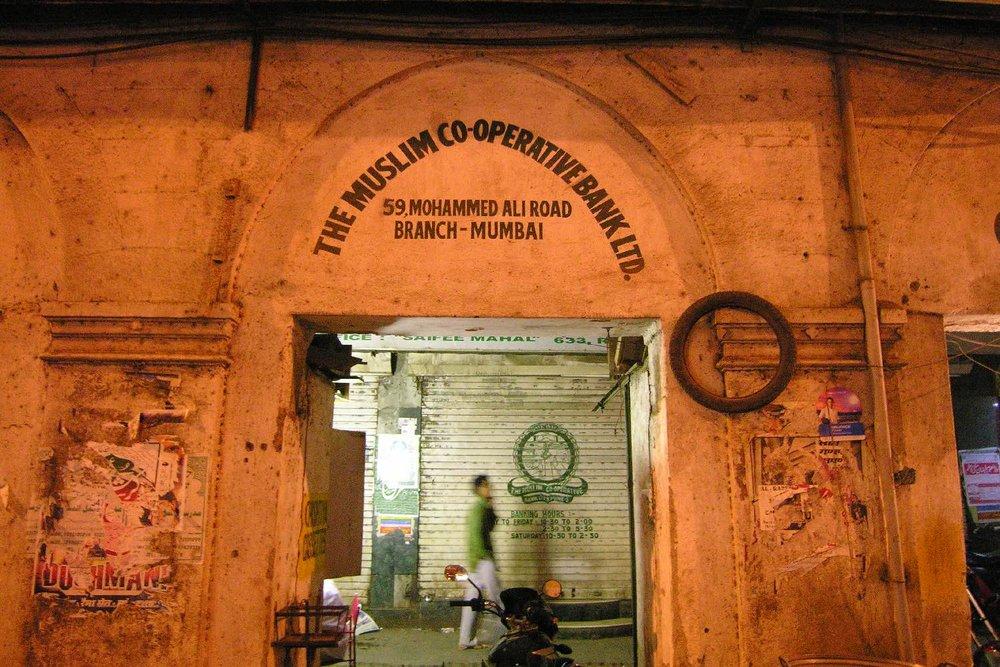 Mumbai - Bombay | MS Ali road | Muslim cooperative | ©sandrine cohen