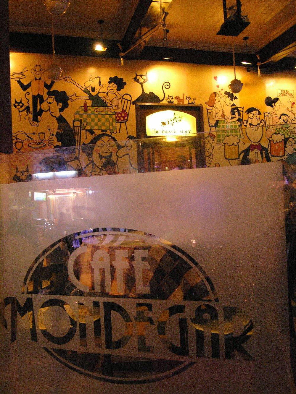 Mondegar Café.jpg