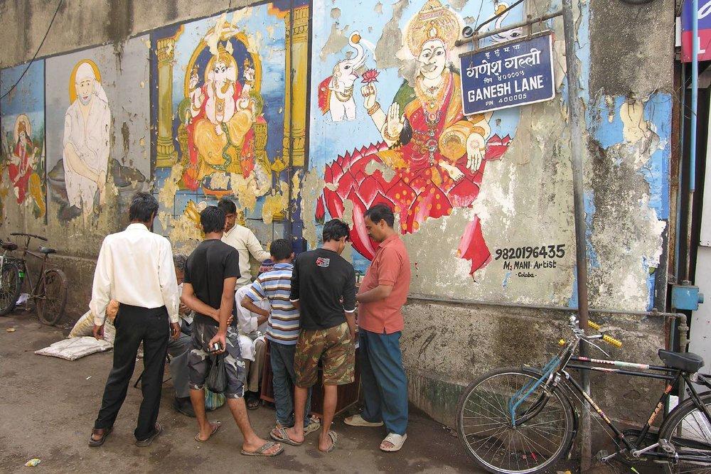 Ganesh Lane.jpg