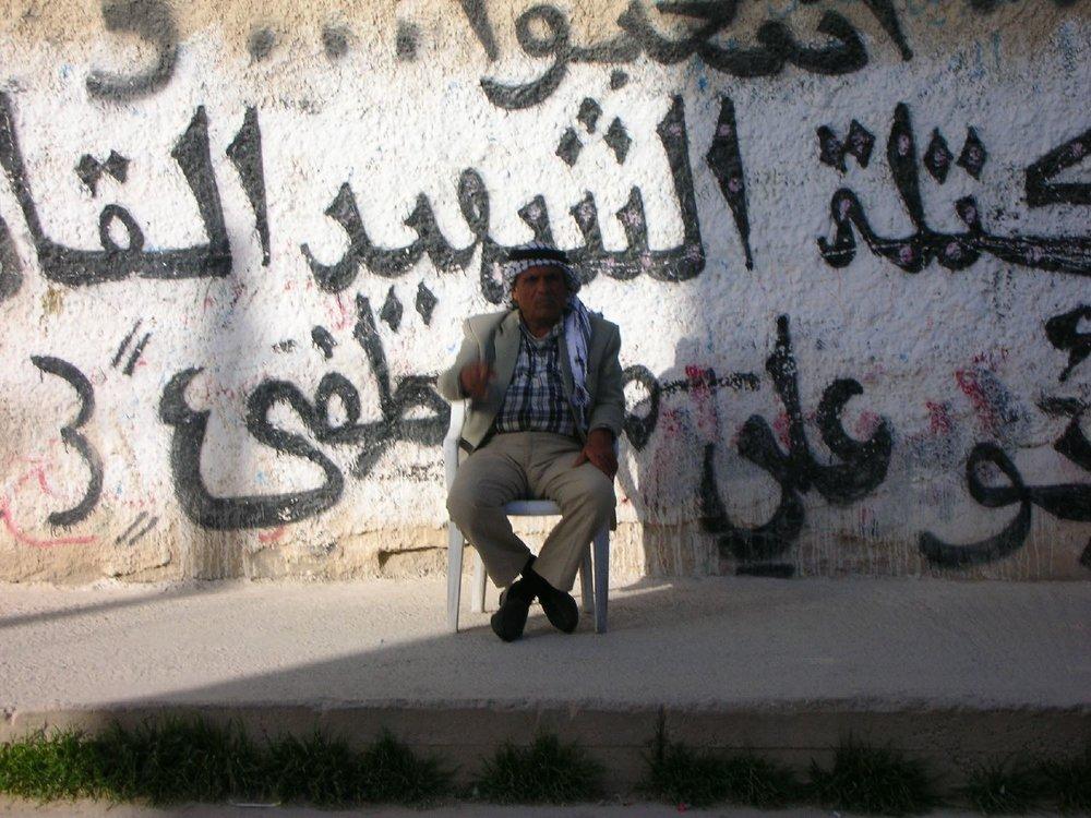mots arabe.jpg