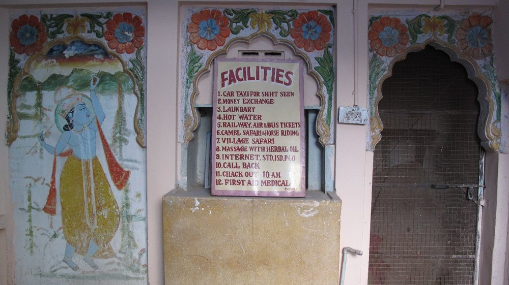 Facilities and India street art | Toilets in Jodphur | Fort de Mehrangarh | Jodphur | India toilets | photo sandrine cohen