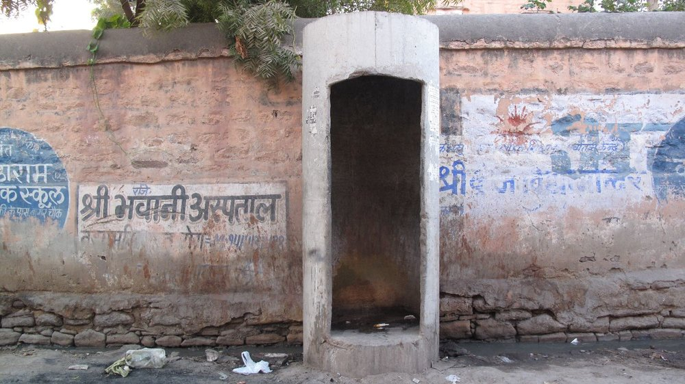 Toilets for men in Jodphur | Jodphur | India toilets | photo sandrine cohen