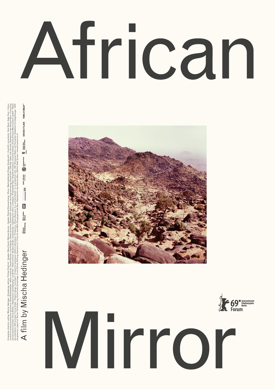 African_Mirror_Poster2.jpeg