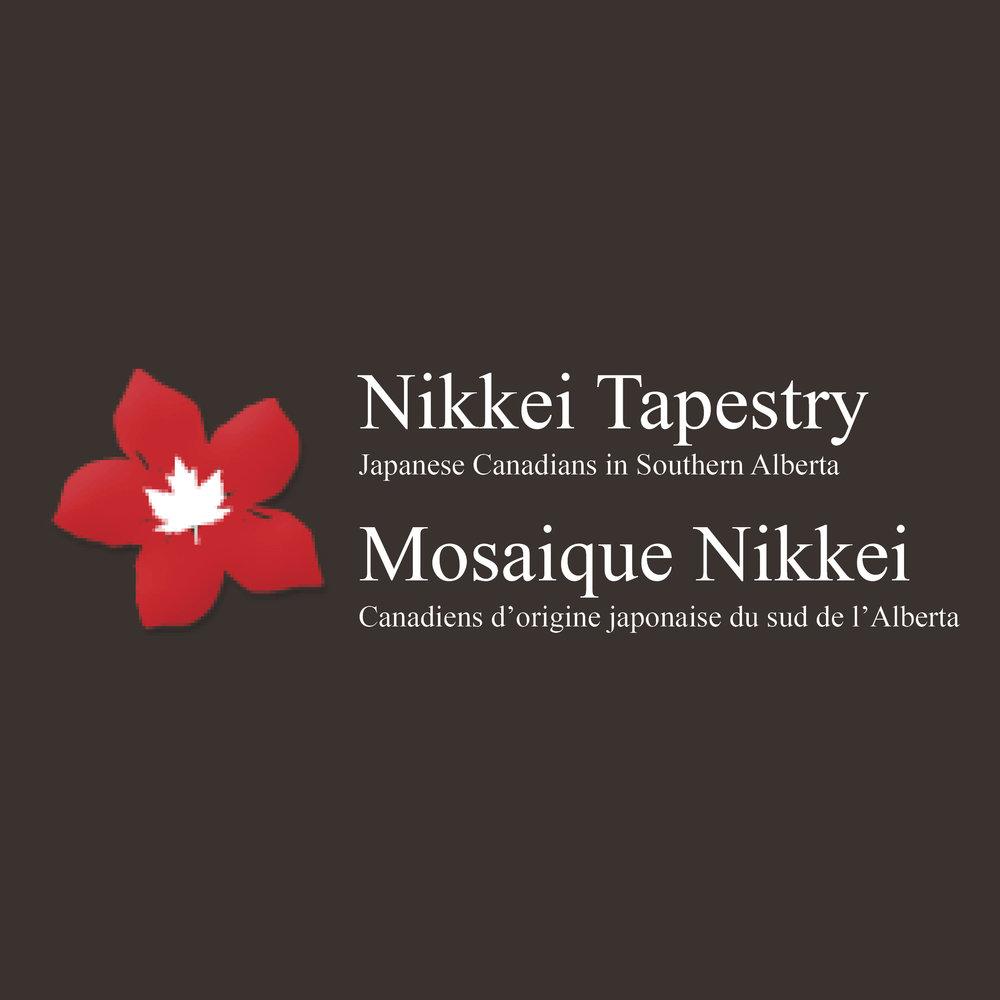 Nikkei Tapestry Virtual Exhibit Logo