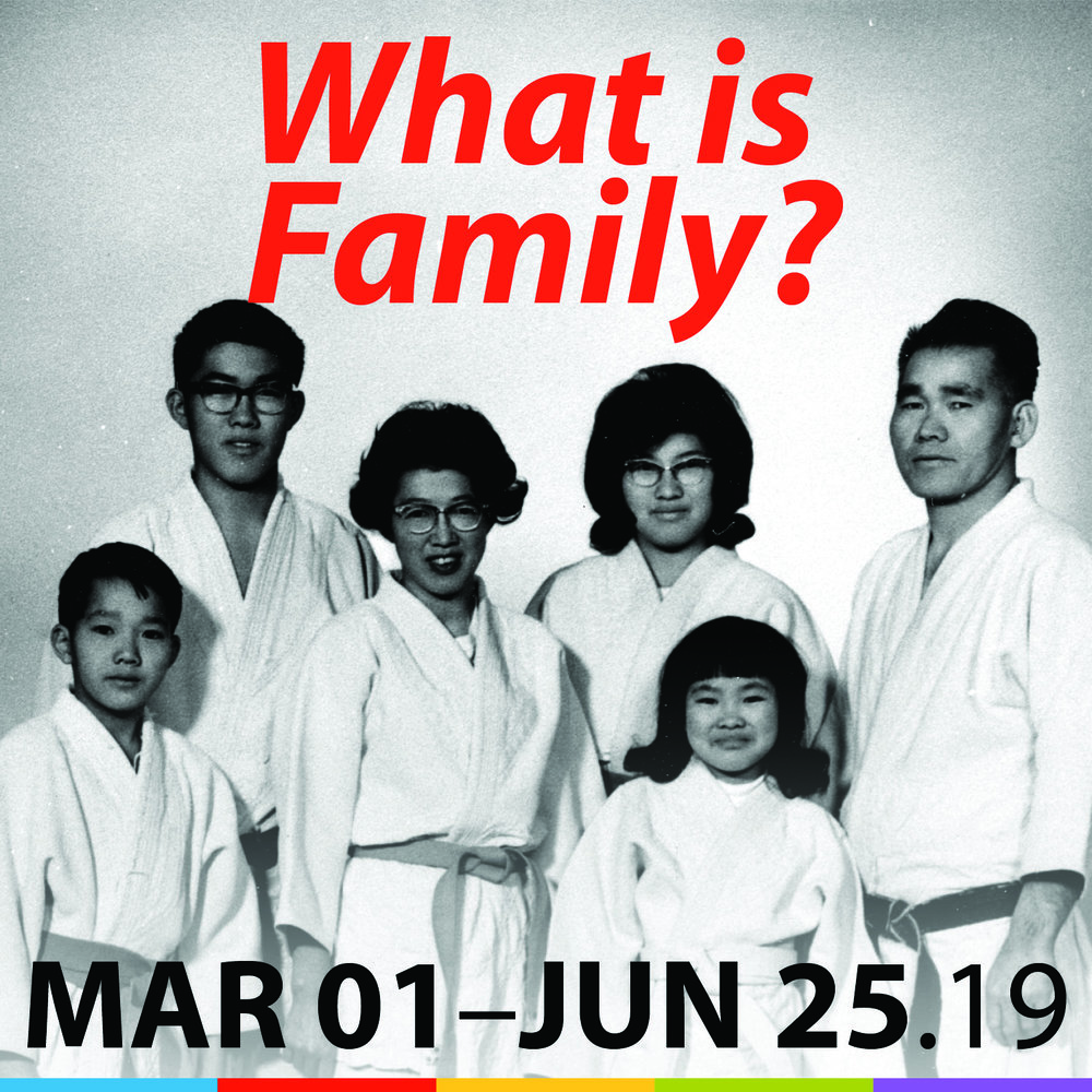2019-03-01 Family Exhibit Logo.jpg