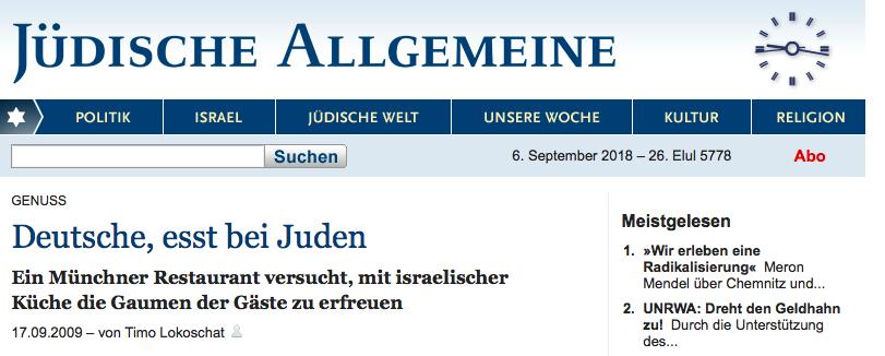 Deutsche, esst bei Juden  Ein Münchner Restaurant versucht, mit israelischer Küche die Gaumen der Gäste zu erfreuen   Quelle: juedische-allgemeine.de