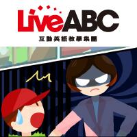 LiveABC_英檢考題大作戰.png