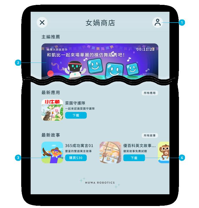 Danny_CN_說明書圖示-39.png