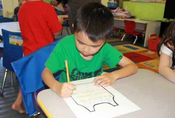 Jr Kindergarten
