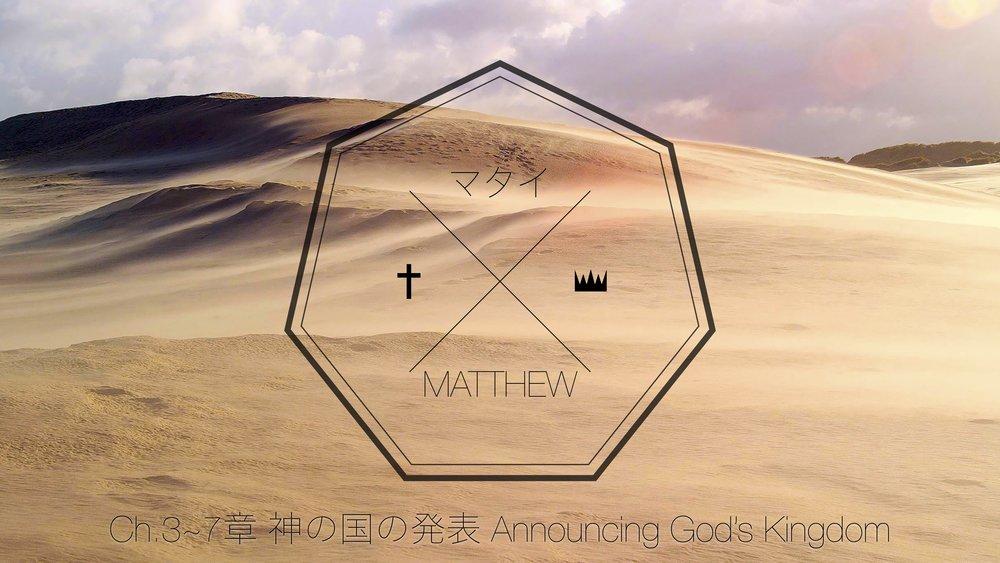 Matthew Logo ch3-7 jpeg.jpg