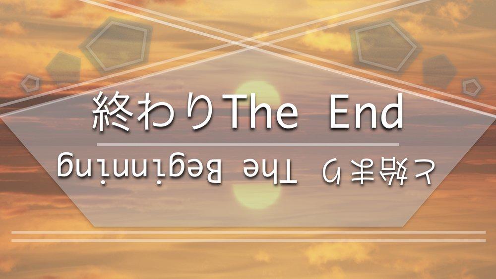 Revelation Series Logo Slide Size JPEG.jpg