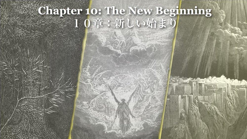 Bible Chapter 10 slide.jpg