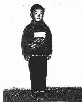 Hyung-Rae child.png