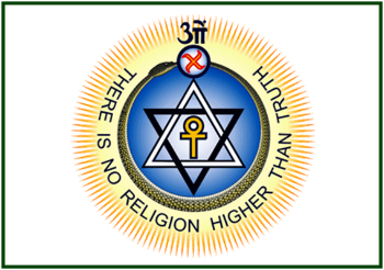 Theosophical symbol.png