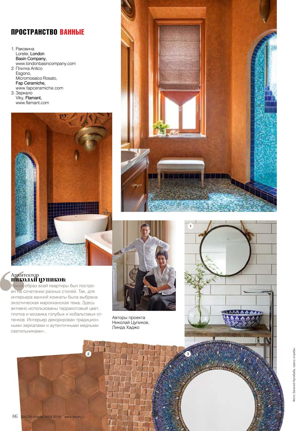 Salon Interior Magazine, April 2018 LBC.jpg