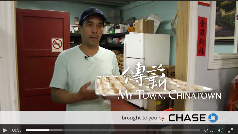 mytown chinatown.png