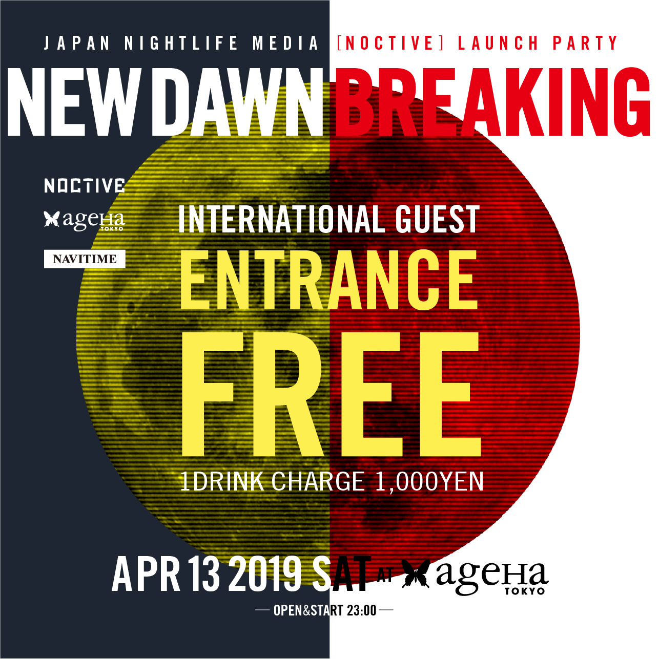 Admission Will Be Free For All Of International Guests Ageha