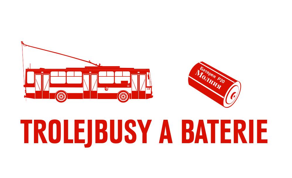Trolejbusy a baterie.jpg