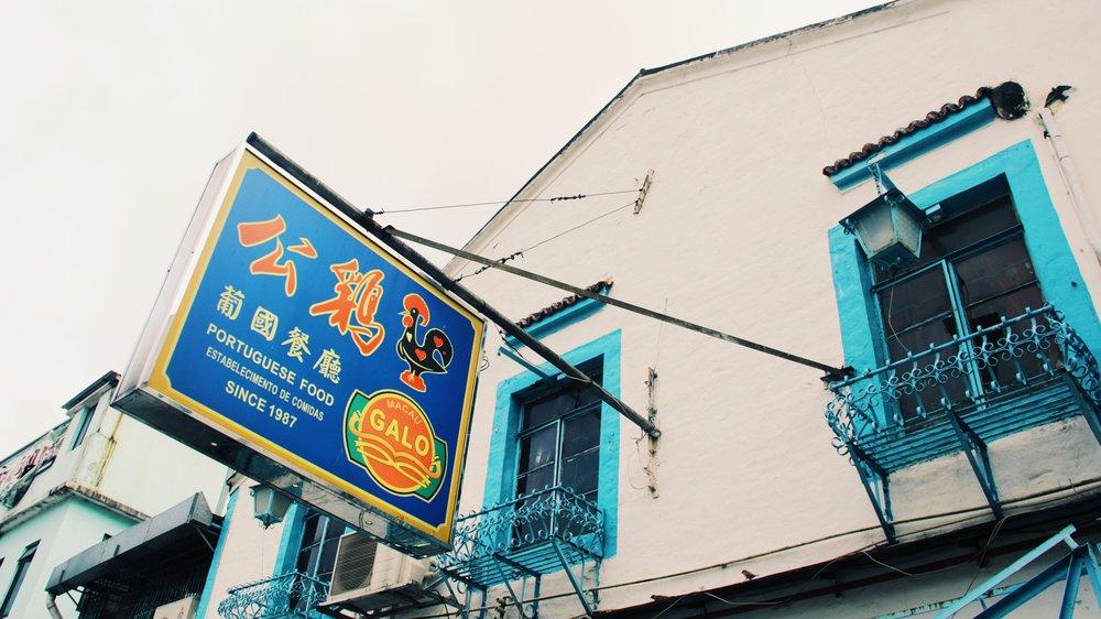 Macau1.jpeg