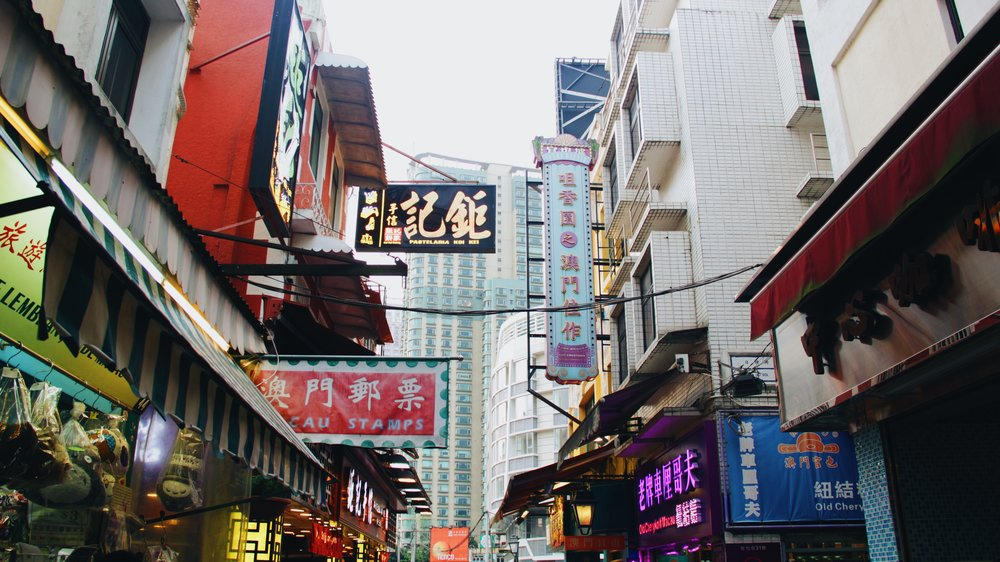 Macau2.jpeg