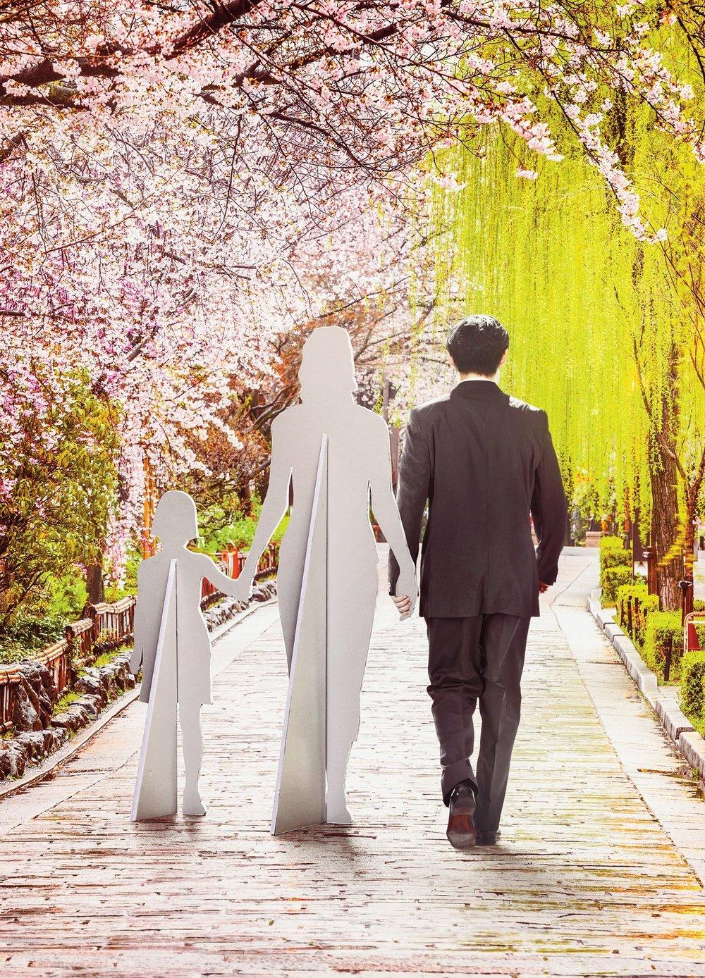 Bonus (article): Japan's Rent-a-Family Industry by Elif Batuman