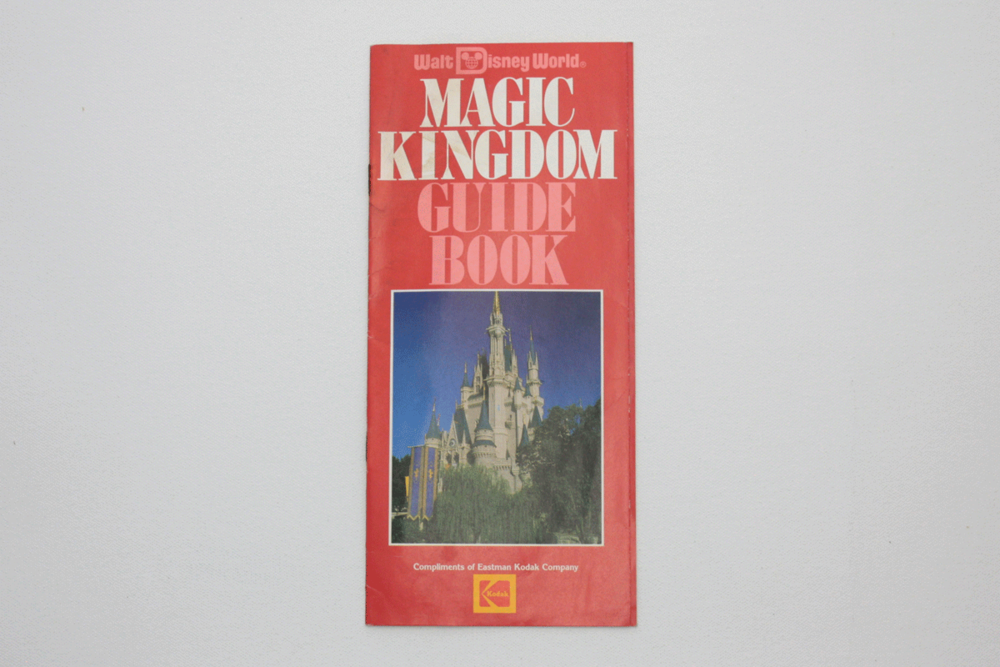 Vintage Magic Kingdom Guide Book 1986 Park Map and Guidebook Walt ...