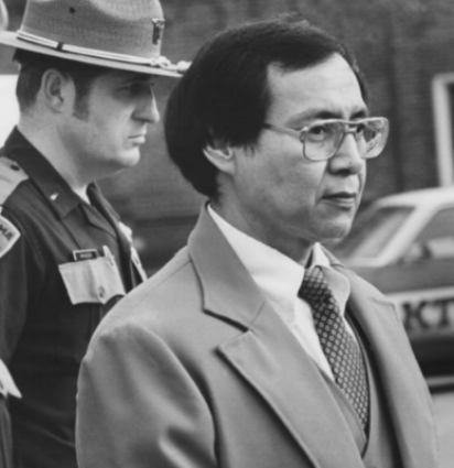 Gene Leroy Hart, 1979