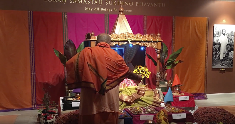 Gurudev Puja Night.png