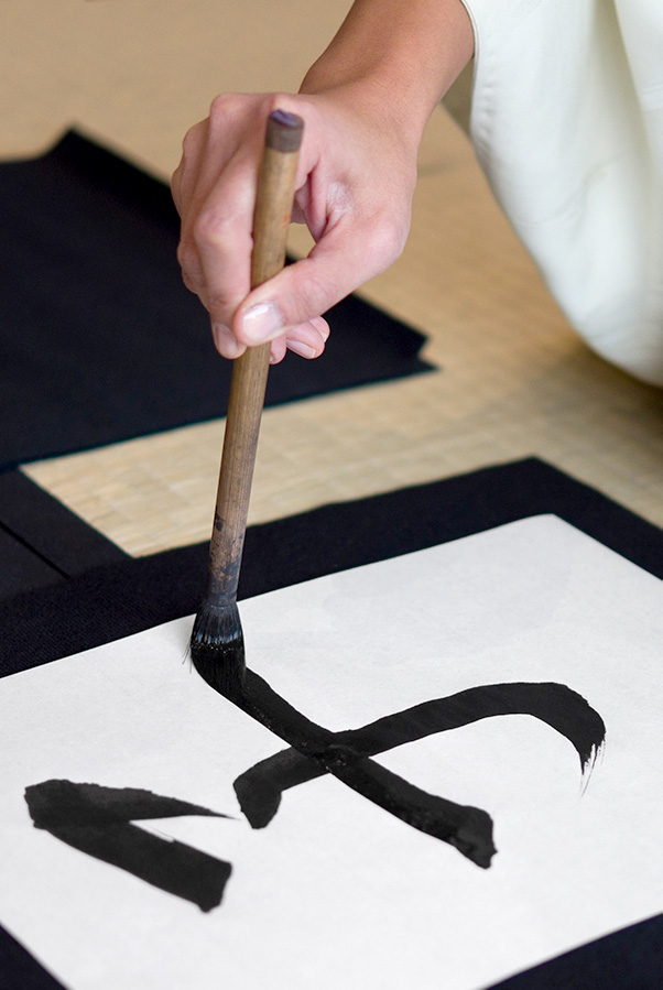 Yin yang calligraphy.jpg